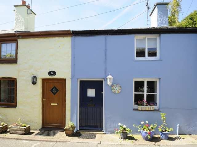 Blue Cottage - 1008725 - photo 1