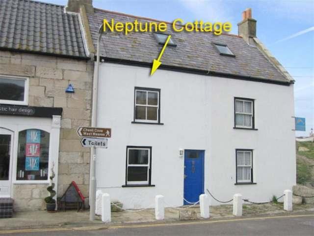 Neptune Cottage - 994425 - photo 1